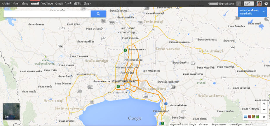 new-google-map-3