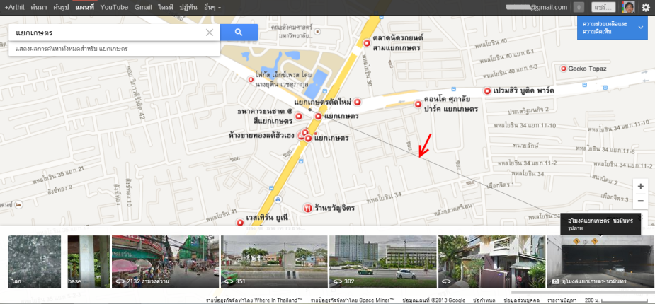 new-google-map-5