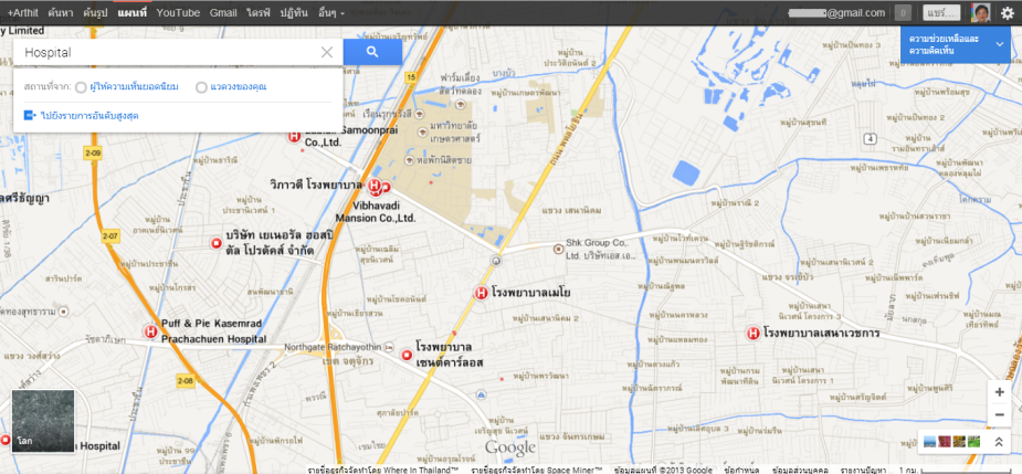 new-google-map-6