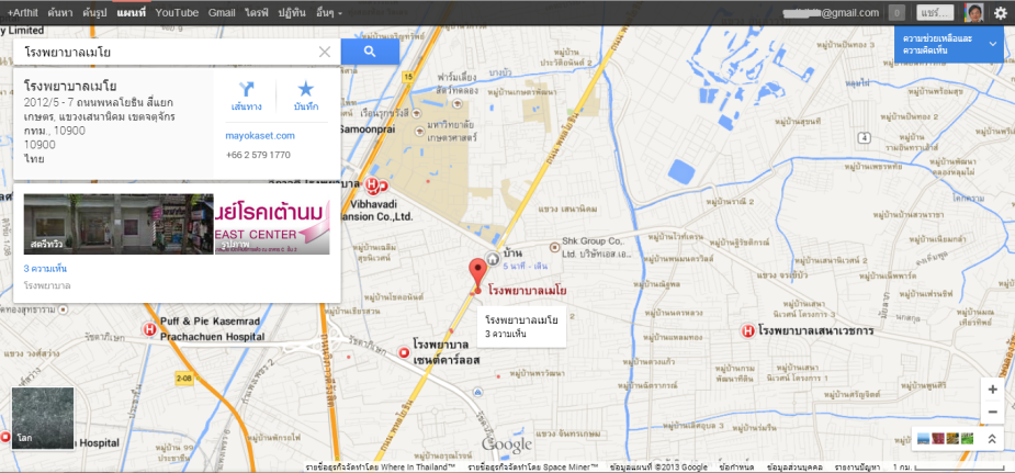 new-google-map-7