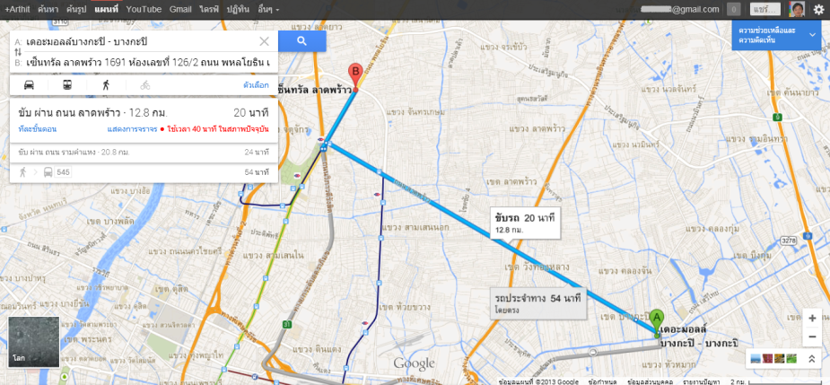 new-google-map-8
