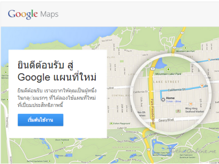 new-google-map